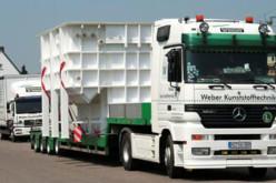 Крупнейшая на европейском рынке немецкая фирма по производству емкостей из термопласта
