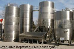 Резервуарное оборудование от «ПромэнергоКомплектация»