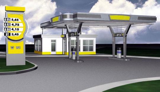 Сервисное обслуживание резервуаров и ремонт оборудования АЗС фирмой «Голотрон» (г. Коломна)
