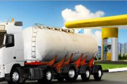 Обслуживание и градуировка резервуаров компанией ЗАО «Нефто Комби Сервис»