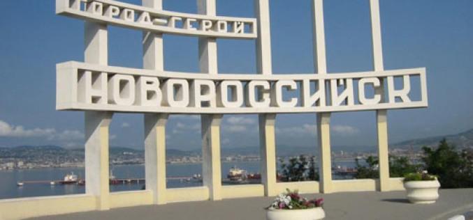 Новороссийский гидротехнический объект – долгожданный резервуар для запаса пресной воды
