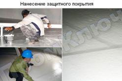 Ремонт и защита бетонных конструкций резервуаров полимерными композиционными материалами