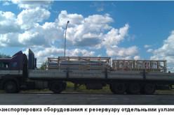 Понтоны для цилиндрических вертикальных стальных резервуаров от компании ЗАО «Нефтехиммонтаж»