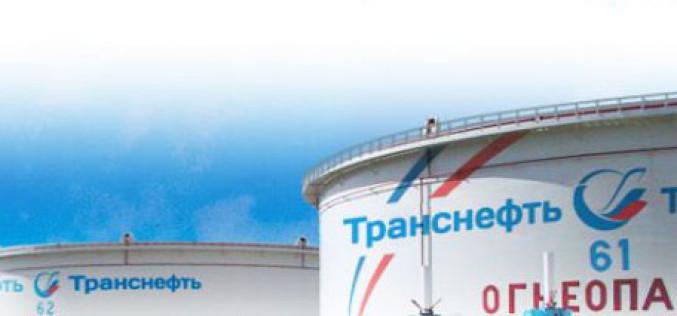 Ремонт и строительство 42 новых резервуаров компанией «Транснефть»