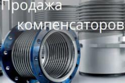 Поставка сертифицированного и работоспособного резервуарного оборудования
