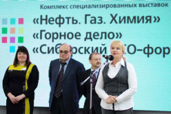 В Красноярске продемонстрируют резервуары будущего – мягкие емкости для хранения нефти