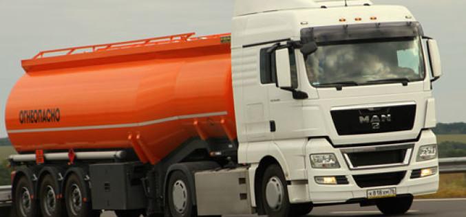 Правила перевозки нефтепродуктов в автоцистернах