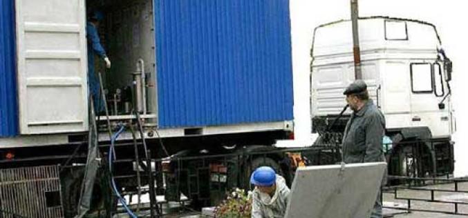 Полный комплекс услуг по зачистке, ремонту, обследованию резервуаров, утилизации, обезвреживанию и размещению отходов нефтяной промышленности ООО «Рос-Союз»