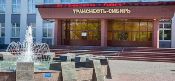 Модернизация резервуарного парка и других объектов на Тюменском ЛПДС