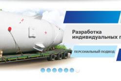 Проектирование резервуаров и металлоконструкций различного назначения заводом САРРЗ