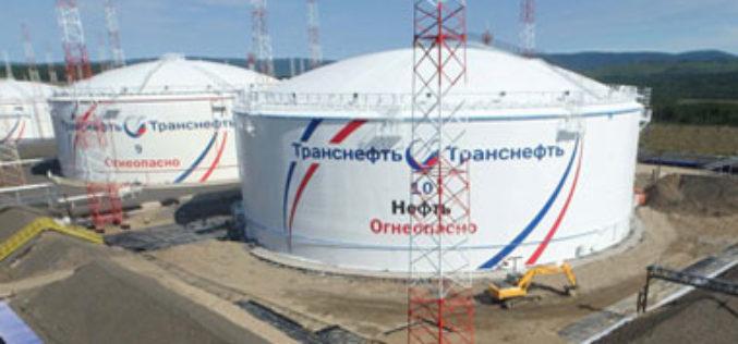 Завершены гидроиспытания резервуаров для системы защиты трубопровода «Восточная Сибирь – Тихий океан»