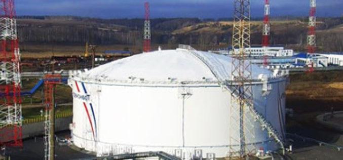АО «Транснефть-Верхняя Волга» объявила о вводе в эксплуатацию резервуара объемом 50000м³ на НПС Горький