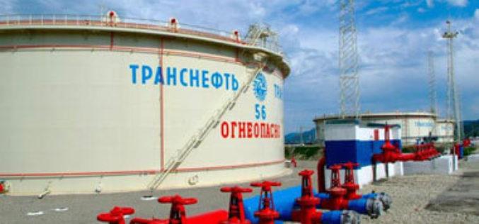 АО Черномортранснефть начало строительство новых резервуаров РВС на ПК Шесхарис