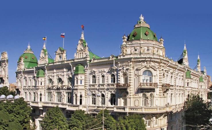 крыша городской мэрии