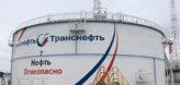 новый резервуар с понтоном на ЛПДС Кротовка