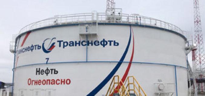 Новый резервуар с понтоном РВСП-10000 построен и запущен в работу на ЛПДС «Кротовка» в Самарской области