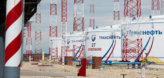 Подведение итогов по диагностике резервуаров в АО Транснефть-Приволга