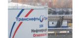 """Два резервуара на ЛПДС """"Сокур"""" прошли испытания"""